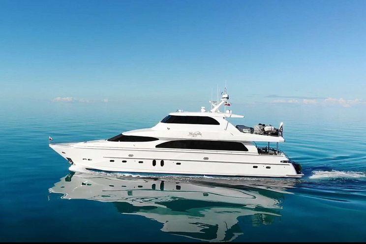 Charter Yacht LEXINGTON - Horizon 25m - 4 Cabins - New England - Florida - Bahamas - Caribbean