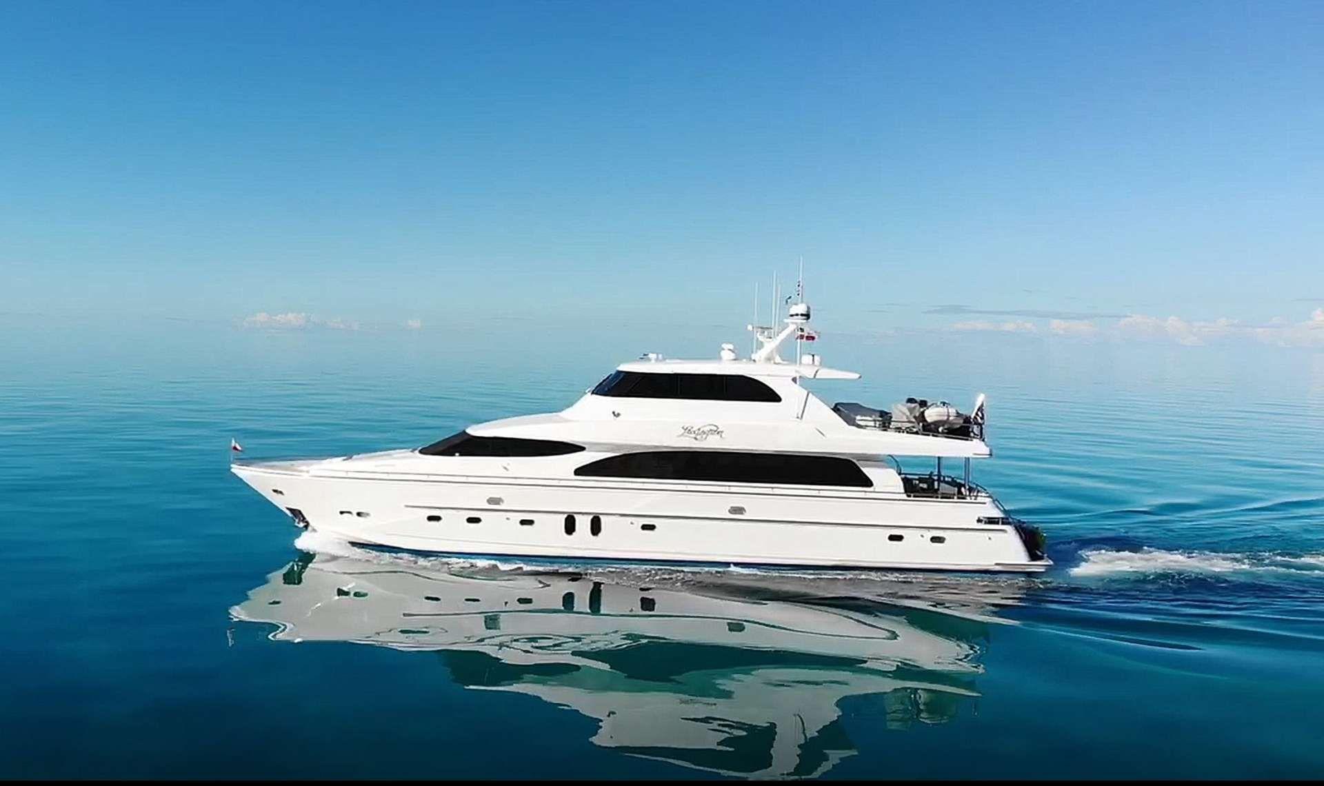 LEXINGTON - Horizon 25m - 4 Cabins - New England - Florida - Bahamas - Caribbean